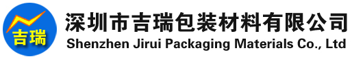 Shenzhen Jirui Packaging Materials Co., Ltd